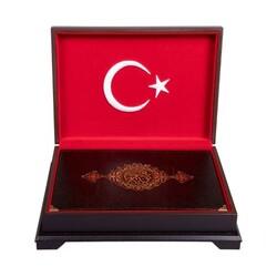 Ahşap Kutulu Kur'an-ı Kerim - 0356 (Rahle Boy - Ay-Yıldız) - Thumbnail