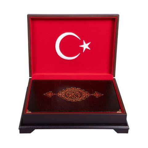 Ahşap Kutulu Kur'an-ı Kerim - 0356 (Rahle Boy - Ay-Yıldız)