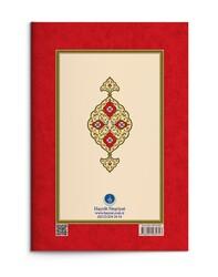 1. Söz, Yazı Mektubu, 6. Hüccet-i İmaniye, 10.Hüccet-i İmaniye (Gölgeli - Yazı Eseri) - Thumbnail