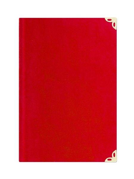 Cep Boy Süet Mealli Yasin Cüzü (Kırmızı, ElifVavlı)