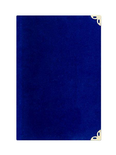 Cep Boy Süet Mealli Yasin Cüzü (Koyu Mavi, ElifVavlı)