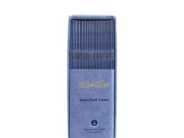 Rahle Boy 30 Cüz Kur'an-ı Kerim (Mavi, Karton Ciltli, Kutulu)-