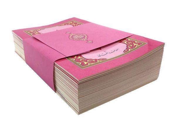 Rahle Boy 30 Cüz Kur'an-ı Kerim (Pembe, Karton Ciltli, Kutulu)