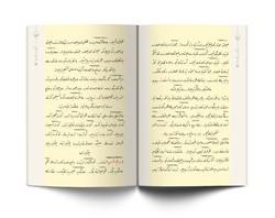 24.Söz Risalesi (Osmanlıca) - Thumbnail