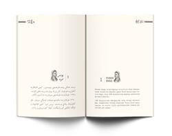 40 Şair 40 Şiir - Thumbnail