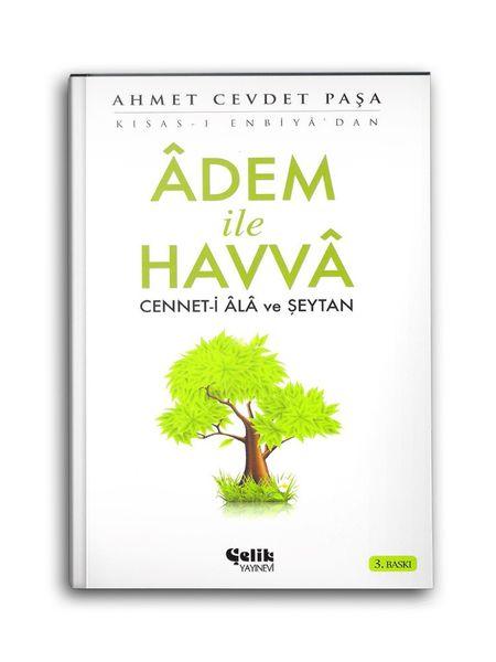 Adem ile Havva: Cennet-i Ala ve Şeytan