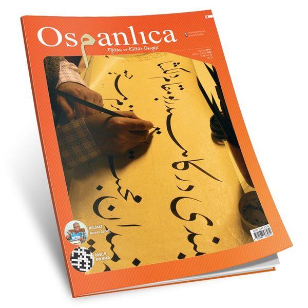 Ağustos 2014 Osmanlıca Dergisi (Sayı:12)