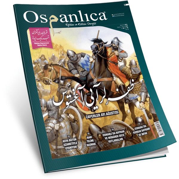 Ağustos 2018 Osmanlıca Dergisi