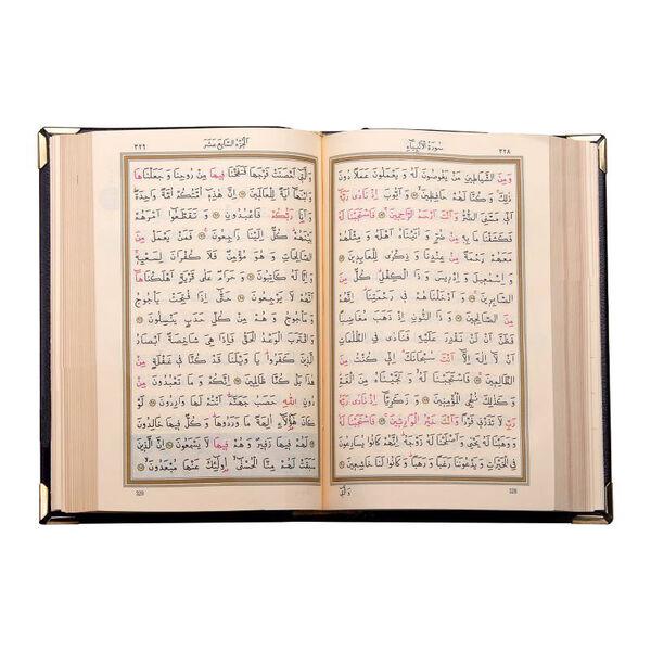 Ahşap Kutulu Kur'an-ı Kerim (0122 - B.Cep Boy)