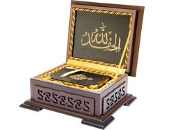 Ahşap Kutulu Kur'an-ı Kerim (0123 - Çanta Boy) - Thumbnail