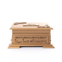 Ahşap Kutulu Kur'an-ı Kerim (0242 - B.Cep Boy) - Thumbnail