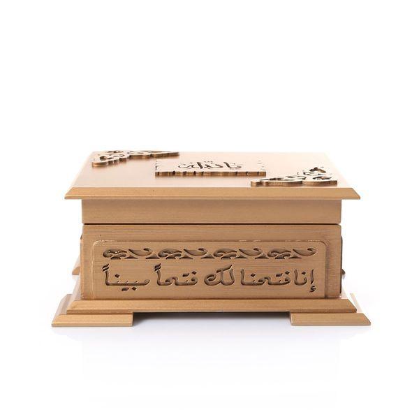 Ahşap Kutulu Kur'an-ı Kerim (0242 - B.Cep Boy)