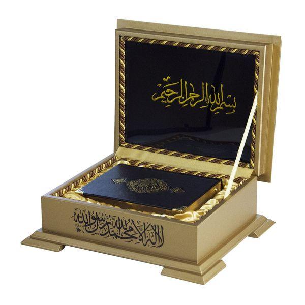 Ahşap Kutulu Kur'an-ı Kerim (0263 - Çanta Boy)