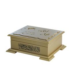 Ahşap Kutulu Kur'an-ı Kerim (0263 - Çanta Boy) - Thumbnail