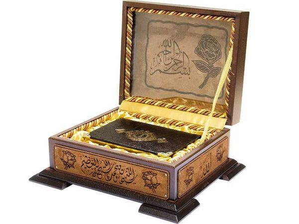 Ahşap Kutulu Kur'an-ı Kerim (0293 - Çanta Boy)