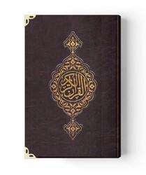 Ahşap Kutulu Kur'an-ı Kerim (0313 - Çanta Boy - Kahverengi) - Thumbnail