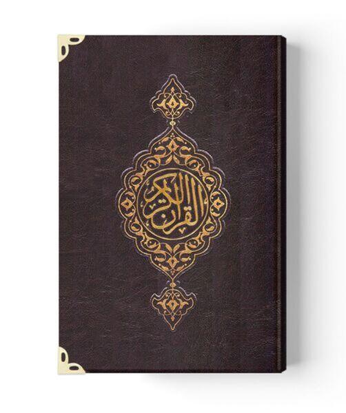 Ahşap Kutulu Kur'an-ı Kerim (0313 - Çanta Boy - Kahverengi)
