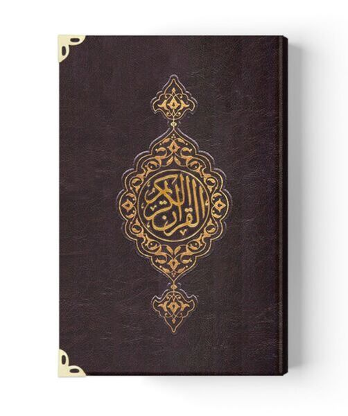 Ahşap Kutulu Kur'an-ı Kerim (0314 - Hafız Boy - Kahverengi)
