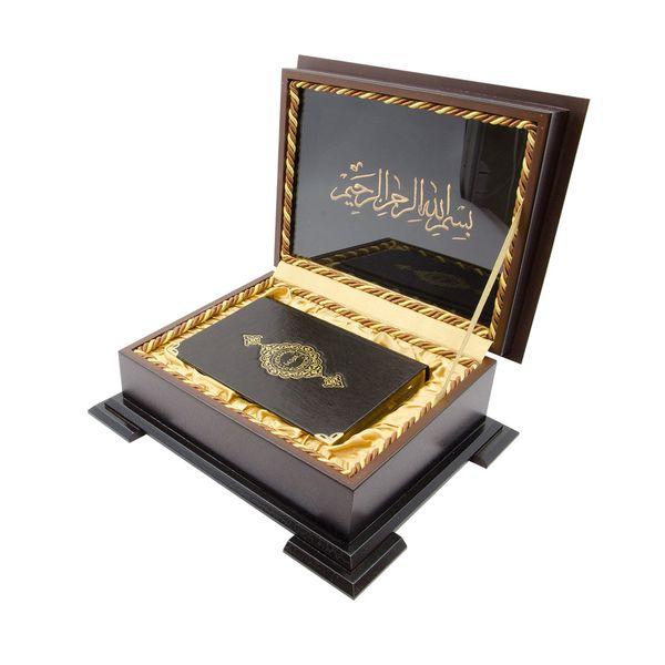Ahşap Kutulu Kur'an-ı Kerim (0323 - Çanta Boy)