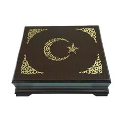 Ahşap Kutulu Kur'an-ı Kerim (0354 - Hafız Boy) - Thumbnail