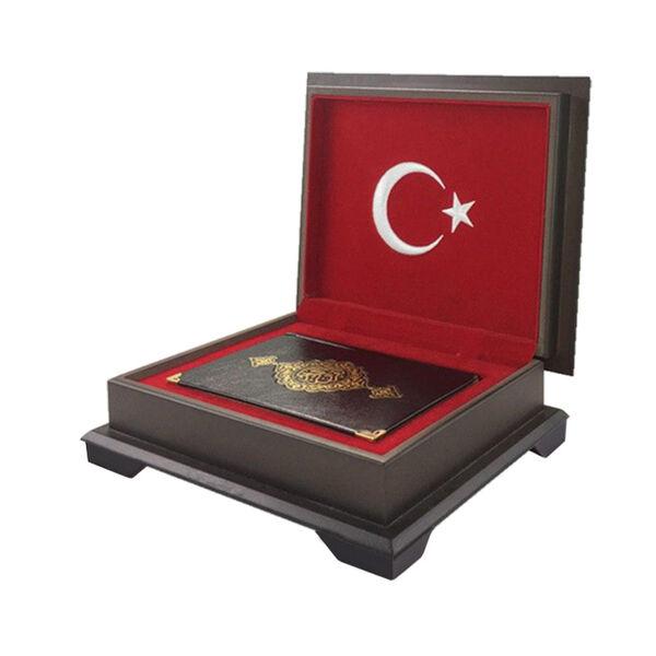Ahşap Kutulu Kur'an-ı Kerim (0354 - Hafız Boy)