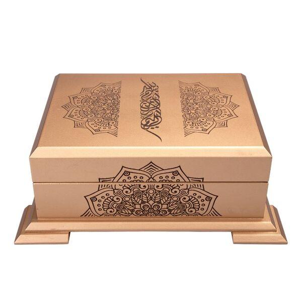Ahşap Kutulu Kur'an-ı Kerim (0374 - Hafız Boy)
