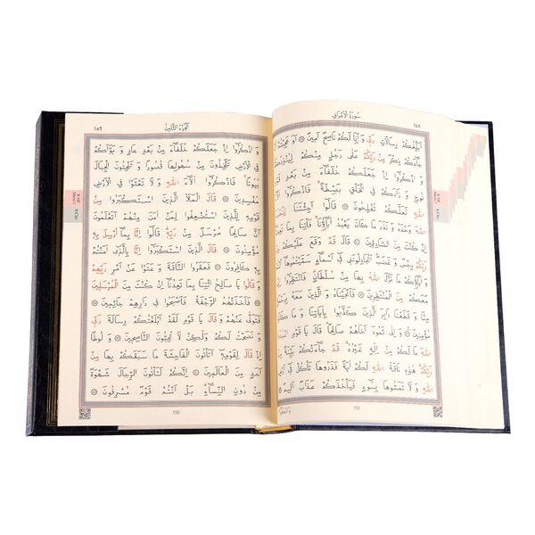 Ahşap Kutulu Kur'an-ı Kerim (Çanta Boy - Dikey)