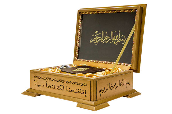Ahşap Kutulu Kur'an + Tesbih + Esans (0241 - Cep Boy)