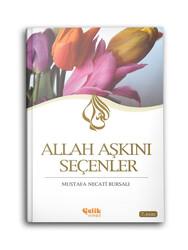 Allah Aşkını Seçenler - Thumbnail