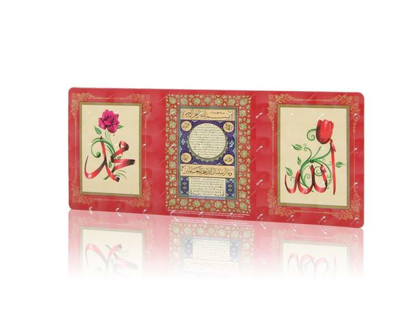 Allah, Hilye-i Şerif, Muhammed (Magnet)