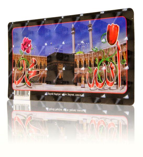 Allah, Muhammed, Kabe (Magnet)