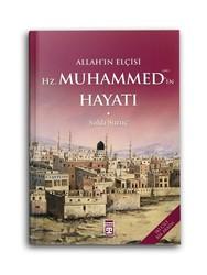 Allah'ın Elçisi Hazreti Muhammed'in (S.A.V.) Hayatı - Thumbnail