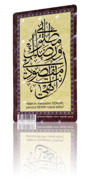 Allah'ın Rızasına Talep (Magnet)