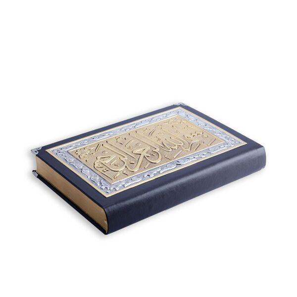 Gümüş-Altınkaplama Sandıklı Kanatlı Kur'an (Çanta Boy)
