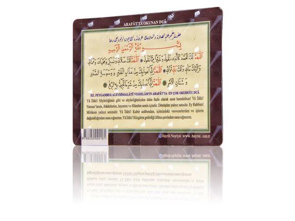 Arafat Duası (Magnet)