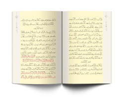 Ayet'ül Kübra Risalesi (Osmanlıca) - Thumbnail