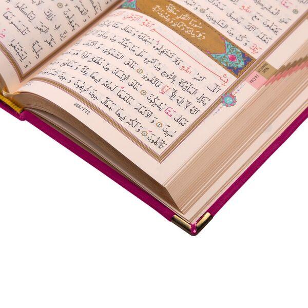 B.Cep Boy Kadife Kur'an-ı Kerim (Fuşya Pembe, Nakışlı, Yaldızlı, Mühürlü)
