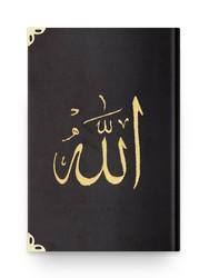 B.Cep Boy Kadife Kur'an-ı Kerim (Siyah, Nakışlı, Yaldızlı, Mühürlü) - Thumbnail