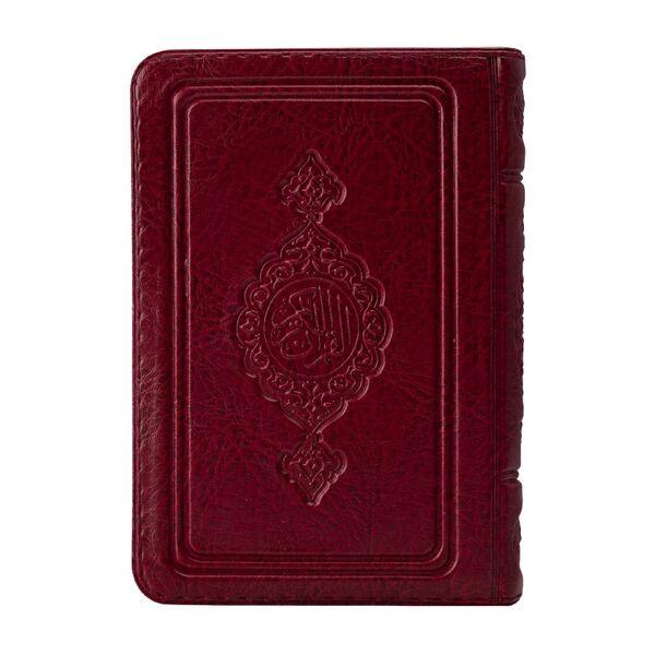 B.Cep Boy Kur'an-ı Kerim (Bordo Renk, Kılıflı, Mühürlü)