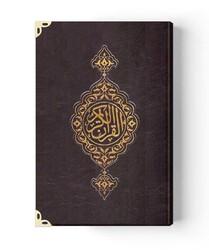 B.Cep Boy Suni Deri Kur'an-ı Kerim (Özel, Mühürlü) - Thumbnail