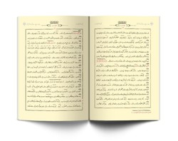 Beka-yı Ruh Melaike ve Haşr Risalesi (Osmanlıca) - Thumbnail