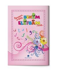 Benim Elifbam (Pembe Kapak) - Thumbnail