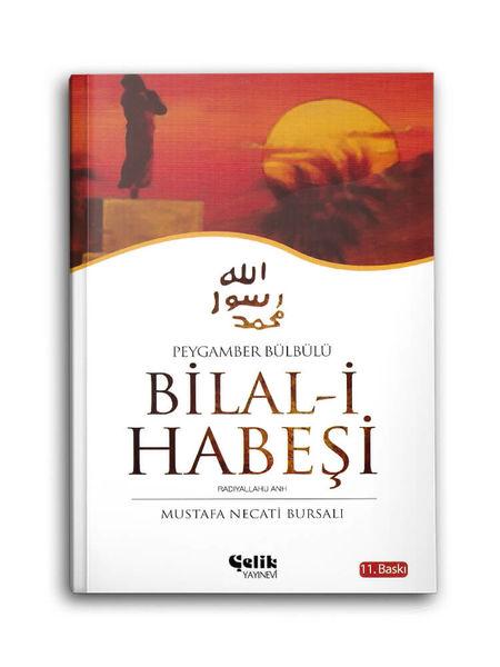 Bilal-i Habeşi r.a. (Peygamber Bülbülü)