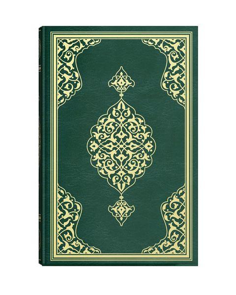 Büyük Cami Boy Kuran-ı Kerim (2 Renkli, Mühürlü)