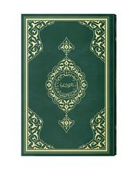 Büyük Cami Boy Kuran-ı Kerim (2 Renkli, Mühürlü) - Thumbnail