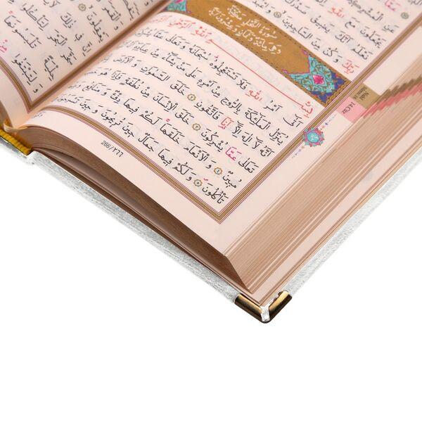 Büyük Cep Boy Kadife Kuran-ı Kerim (Beyaz, Güllü, Mühürlü)