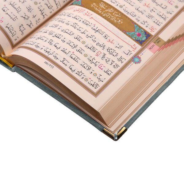 Büyük Cep Boy Kadife Kuran-ı Kerim (Koyu Gri, Güllü, Mühürlü)