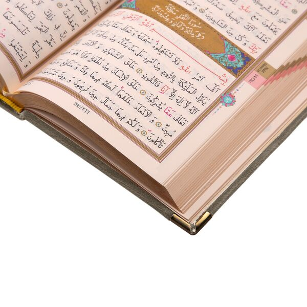 Büyük Cep Boy Kadife Kuran-ı Kerim (Vizon, Elif-Vavlı, Yaldızlı, Mühürlü)