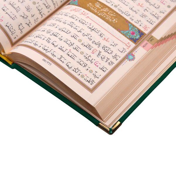 Büyük Cep Boy Kadife Kuran-ı Kerim (Zümrüt Yeşil, Güllü, Mühürlü)