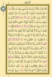 Cami Boy 30 Cüz Kur'an-ı Kerimler (Bez Ciltli, Çantalı, Mühürlü) - Thumbnail